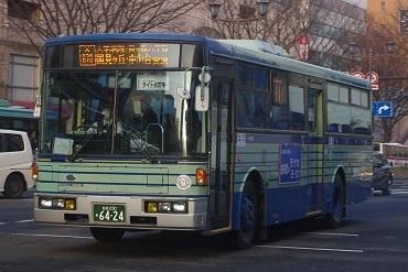 仙台市営バス写真館: NJのバス図録